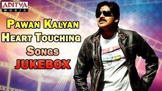 Pawan Kalyan Heart Touching Songs II Jukebox - ADITYAMUSIC