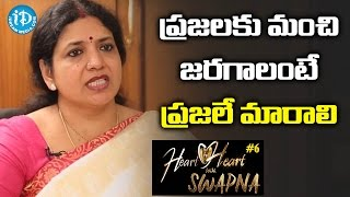 People Should Change To Bring Change - Jeevitha || Heart To Heart With Swapna - IDREAMMOVIES