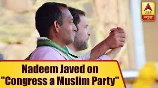 Rahul Gandhi didn't say anything wrong: Nadeem Javed on Congress a Muslim party comment - ABPNEWSTV