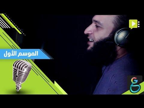 اغنية سيسي خناس - عبدالله الشريف