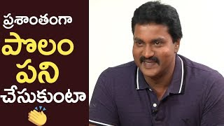 I Love To Do Farming Says Hero Sunil | Sunil About His Childhood In Villages | TFPC - TFPC