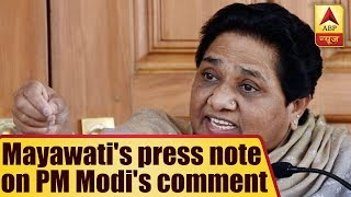 Kaun Jitega 2019: Modi Raking Up 'Hindu-Muslim' In Speeches To Prepone LS Elections, Says Mayawati - ABPNEWSTV