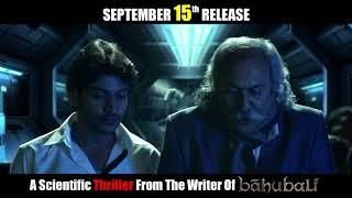 Srivalli release trailer 1 - idlebrain.com - IDLEBRAINLIVE
