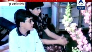 ABP special: What is the political relation between Priyanka and Varun Gandhi? - ABPNEWSTV