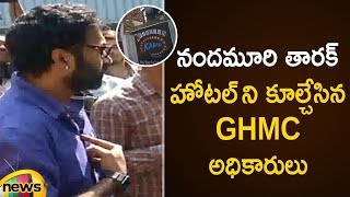 GHMC Demolishes Tarak's Drive In At Jubilee Hills | Nandamuri Tarak's Restaurant | Mango News - MANGONEWS