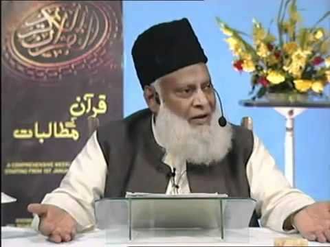 Dr Israr Ahmed  about Tablighi Jamaat tariq jameel The Ink of Scholars Zakir naik