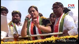 Congress Star Campaigner Vijayashanthi Roadshow in Karimnagar District | CVR News - CVRNEWSOFFICIAL