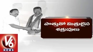 Enemies to Friends : BJP Vidyasagar Joins Hands with TDP Ramana - V6NEWSTELUGU