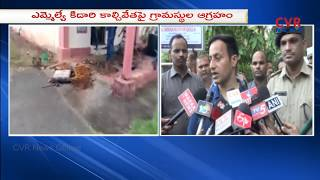 Visakha Dist Collector Praveen Kumar Responds on MLA Kidari Sarveswara Rao Assassination | CVR News - CVRNEWSOFFICIAL