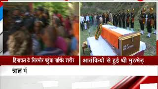 Tral Encounter: Mortal remains of martyred Ajay Kumar reaches home - ZEENEWS