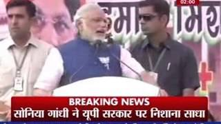 Sonia Gandhi, Narendra Modi addresses rallies in Uttar Pradesh - ITVNEWSINDIA