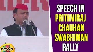 Akhilesh Yadav Speech in Prithviraj Chauhan Swabhiman Rally, Varanasi | Mango News - MANGONEWS
