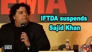 Film Directors body suspends Sajid Khan | #MeToo - IANSINDIA