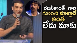 Producer Dil Raju Speech @ Kaala Movie Pre Release Event | TFPC - TFPC