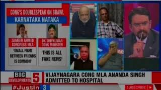 Karnataka: Congress MLA Anand Kumar hospitalized after ugly fight at Eagleton resort | Nation at 9 - NEWSXLIVE