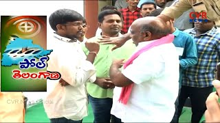 జోగు రామన్నకు చేదు అనుభవం : Jogu Ramanna Faces Bitter Experiences at Polling Booth | CVR News - CVRNEWSOFFICIAL