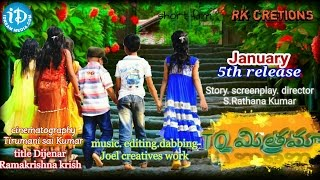TQ Mithrama || Telugu Short Film 2017 || Directed by Rathna Kumar - IDREAMMOVIES