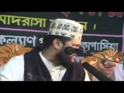 Bangla Waz NEw Tarek Monawar   YouTube2
