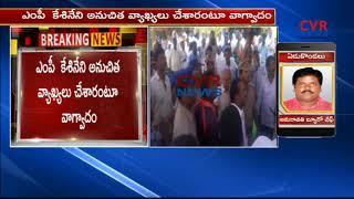 Clashes between TDP Leaders in  Krishna District Mylavaram | CVR NEWS - CVRNEWSOFFICIAL