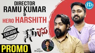 Nenu Lenu Movie Actor Harshith & Director Ramu Kumar Interview - Promo || Talking Movies With iDream - IDREAMMOVIES