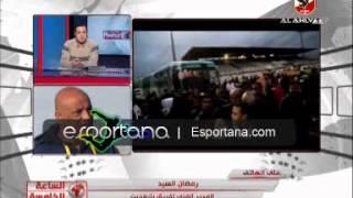 بالفيديو.. رمضان السيد: الأهلى قدم مباراة ممتازة ولم يبخل أحد بأى جهد