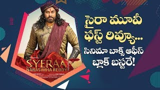 Sye Raa Narasimha Reddy First Review | #SyeRaa | Chiranjeevi | Ram Charan | Surender Reddy - IGTELUGU