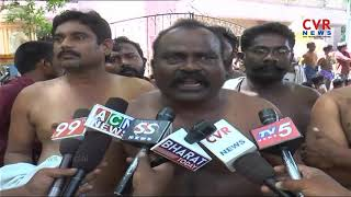 Municipal workers protest seeking hike in salaries | Kadapa | CVR NEWS - CVRNEWSOFFICIAL