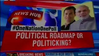 While Nation takes stand; Congress slams BJP's One Nation One Poll - NEWSXLIVE