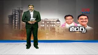 స్పీడ్ మీద ఉన్న లీడర్స్ | KTR and Harish Rao busy busy schedule | CVR News - CVRNEWSOFFICIAL