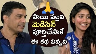 Dil Raju About Sai Pallavi | She Came After Her Medicine | Unkown Fact | TFPC - TFPC