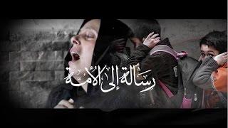 بالفيديو.. محمد بن راشد آل مكتوم برسالة شعرية للأمة