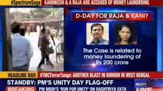 2G case: Court to pass order today - NEWSXLIVE