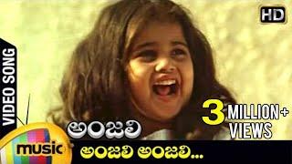 Anjali Anjali Video Song   Anjali Telugu Movie   Raghuvaran   Shamili   Tarun   Mango Music - MANGOMUSIC