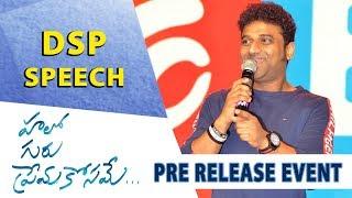 Devi Sri Prasad Speech - Hello Guru Prema Kosame Pre-Release Event - Ram Pothineni, Anupama - DILRAJU