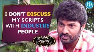 I Don't Discuss My Scripts With Industry People - Kalyan Krishna || Soggade Chinni Nayana Movie - IDREAMMOVIES