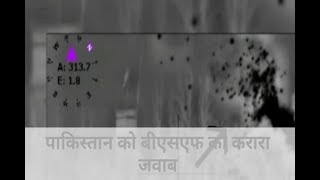 In Graphics: bsf pounds pak positions across ib with 9000 mortar shells - ABPNEWSTV