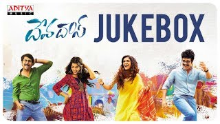 Devadas Full Songs Jukebox | Devadas Songs | Akkineni Nagarjuna, Nani, Rashmika, Aakanksha Singh - ADITYAMUSIC