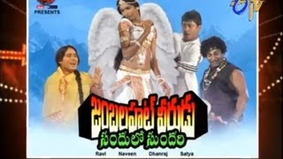 Watch Etv Jabardasth Comedy Show May 9th 2013 online