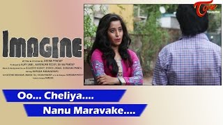 Oo  Cheliya  | IMAGINE Video Songs | Funbucket Nagabhargavi, AjayBabu, Sujeet Hunny, Shiva Pratap - TELUGUONE