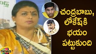 Roja Slams Chandrababu Naidu Over His Comments On YCP Alliance With BJP | TDP Vs YCP | Mango News - MANGONEWS
