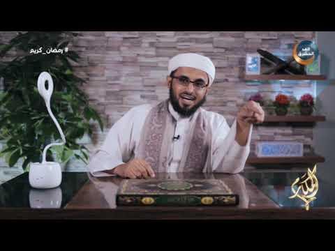 المكارم | الشيخ علي المحثوثي يروي قصة حرص الرسول (ص) على تعليم جيل المدينة القراءة والكتابة