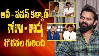 Sai Dharam Tej on Ali - Pawan Kalyan and Naga Babu - Balakrishna issues || Indiaglitz Telugu - IGTELUGU