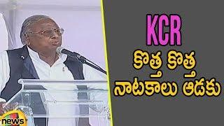 V Hanumantha Rao Speech in Vidyarthi Nirudyoga Garjana In Saroornagar | Mango News - MANGONEWS
