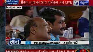 अभिषेक मनु सिंघवी:भारत के इतिहास में ऐसी तानाशाही और प्रतिशोध में काम करने वाली सरकार नहीं आई है - ITVNEWSINDIA