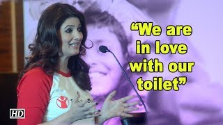 We are in love with our toilet| Twinkle Khanna - IANSLIVE