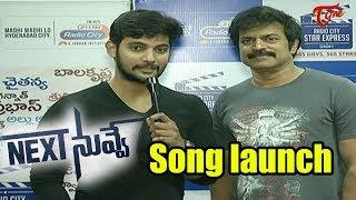 Next Nuvve Song launch | Aadi | Vaibhavi Shandilya | Rashmi Gautam - TELUGUONE
