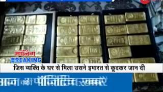 Morning Breaking: After raids on premises, Delhi-based jeweller jumps from DRI office, dies - ZEENEWS