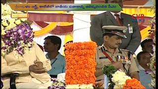 CM Chandrababu inspects Guard of Honour on 72 Independence Day | CVR News - CVRNEWSOFFICIAL