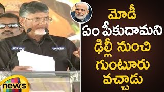 AP CM Chandrababu Naidu Satirical Comments On PM Modi | Chandrababu Hunger Strike | Mango News - MANGONEWS