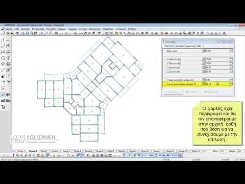 Fespa & Τέκτων - Εισαγωγή κτιρίου με λοξές πτέρυγες